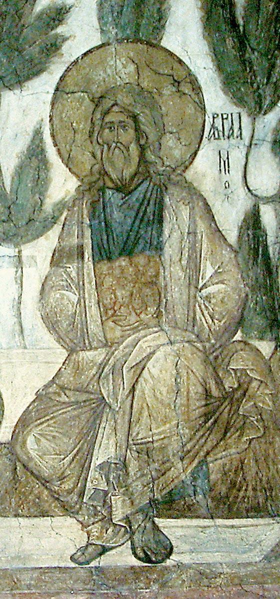 [Владимир. 1408.] Прав. Авраам. Прп. Андрей Рублев. Фреска
